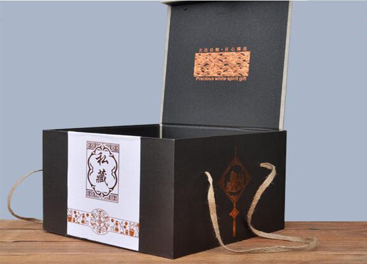 高端白酒包装盒